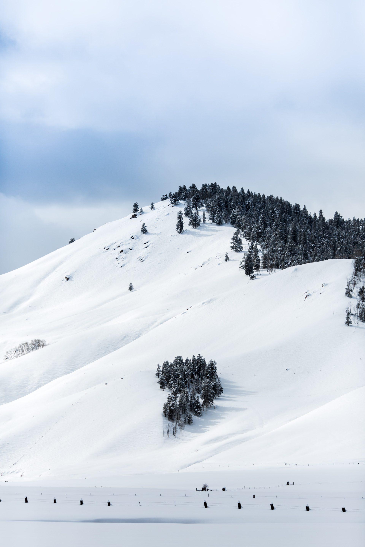 Склоновете до връх Снежанка