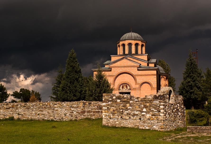 Кърджалийски манастир Свети Йоан Предтеча